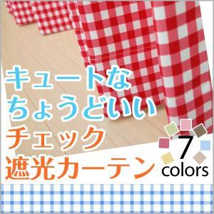 【カラー・デザイン】  レッド ベージュ ブルー インディゴ ピンク グリーン イエロー ブラウン ...