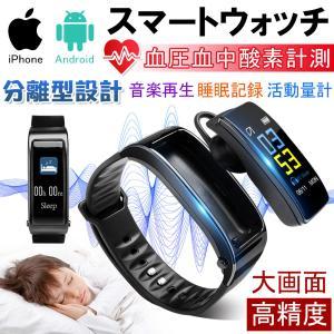 【商品概要】 ・カラー:ブラック ・Bluetooth 接続 ・製品重量:約70g(リストバンドを含...