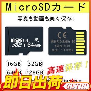 MicroSDカード 16GB 32GB 64GB 128GB class10記憶 メモリカード M...