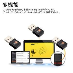 ワイヤレスLANアダプター 無線LAN子機 USB 小型 高速 WiFi デュアルバンド