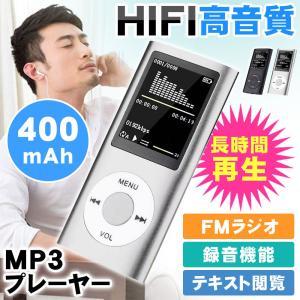MP3プレーヤー ウォークマン HIFI超高音質 スピーカー搭載 MP4プレーヤー 音楽プレーヤー ...