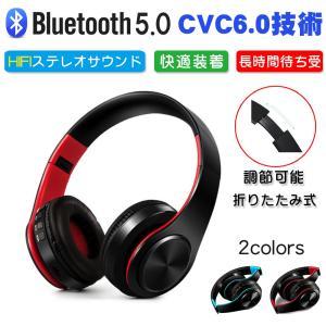 密閉型 Bluetoothワイヤレス ヘッドホン ヘッドフォン 高音質 折りたたみ式 ケー脱式マイク...