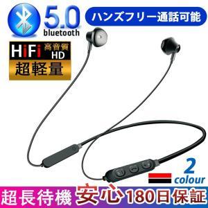 【超高音質+重低音+BluetoothV5.0】  このbluetoothイヤホンはインポートされた...