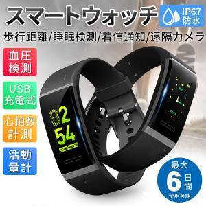 1、のスマートウォチ日本語に対応、心拍計、血圧測定、活動量計、歩数計、もっと多く通知機能があるので、...