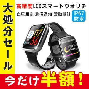 【多機能運動腕時計・スポーツ分析】:動き検出技術で心拍数と歩数を追跡し、消費カロリーを計算し、IP6...