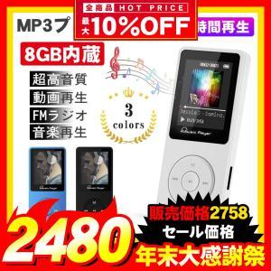 MP3プレーヤー Hi-Fiロスレス音質 最大70再生時間 ロスレス音質 MP3プレーヤー 超軽量 音楽プレーヤー 内蔵容量8GB マイクロSDカードに対応|kuri-store