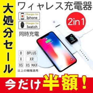 アップルウォッチ 充電器 apple watch 充電器 Qi ワイヤレス充電器 磁気充電ケーブル ...