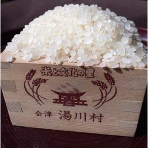 湯川村産天のつぶ精米 5kg|kuriki-farm