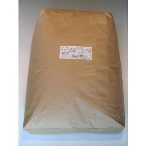 くりこま高原米「ひとめぼれ」玄米20kg!1等米