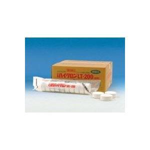 日曹ハイクロンLT-200 2kg入(200g錠剤(直径70mm×高さ32mm)×10錠) 食品添加物 小分け販売はじめました
