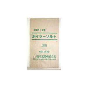 ボイラーソルト25kg(軟水用)|kurimoto