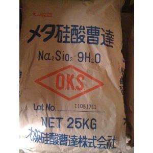 メタ硅酸ソーダ[9水塩]25kg