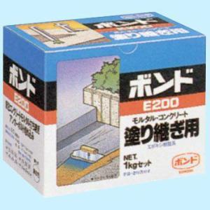 コニシボンド E200 1kgセット kurimoto