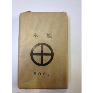 木蝋500gVEGETABLEWAX|kurimoto