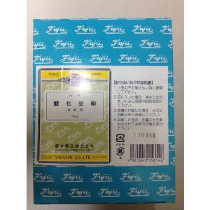 酸化亜鉛「亜鉛華」精製 500g [ヘルスケア&ケア用品]