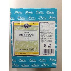 硫酸カルシウム500g