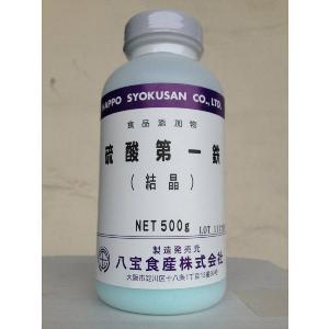 硫酸第一鉄 [結晶] 500g|kurimoto