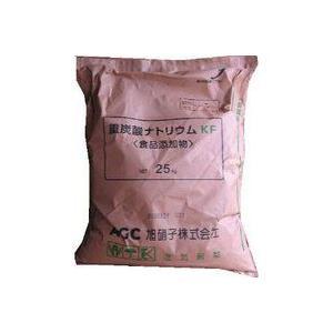 旭硝子 業務用クラフト袋入食品グレード重曹(重炭酸ナトリウムKF)25kg|kurimoto