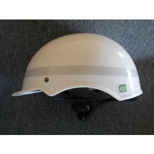 通学 自転車用ヘルメット 大洋プラスチックス工業所 TY-2 白(シルバーテープ)