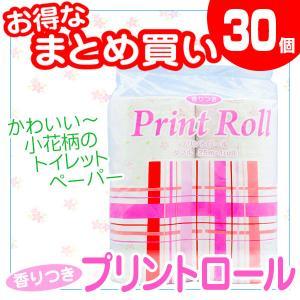 香りつきプリントロールダブル 4ロール×30パック トイレットペーパー ケース売り|kuriten