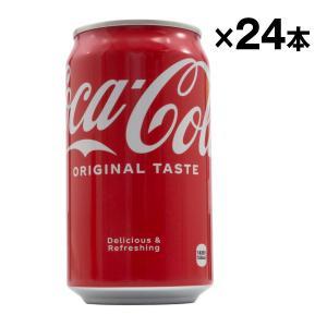 コカコーラ 350ml缶 1ケース 24本 国産 ケース売り|kuriten