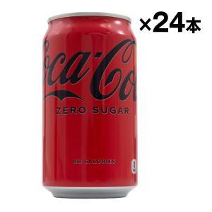コカコーラゼロ 350ml缶 1ケース 24本 国産 ケース売り|kuriten