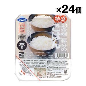 ウーケ お茶碗2杯分の特盛ごはん ふんわりごはん 電子レンジ対応 300g ×24食 国産米100% レトルトごはん 1ケース ケース売り|kuriten