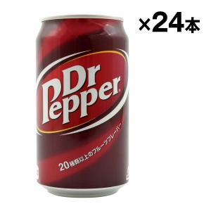 ドクターペッパー 350ml缶 1ケース 24本 国産 ケース売り|kuriten