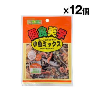 個食美学 小魚ミックス 27g×12袋入 1ケース ケース売り|kuriten