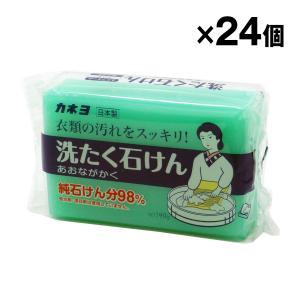 カネヨ石鹸 あおながかく 衣類用固形石鹸 ×24個入 衣料柔軟剤 ケース売り|kuriten
