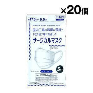 日本製 サージカルマスク 大人用サイズ 99%カットフィルター 5枚入×20袋 合計100枚 全国マスク工業会 会員商品 不織布マスク 1袋110円 1枚22円|kuriten