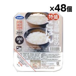 2ケース ウーケ お茶碗2杯分の特盛ごはん ふんわりごはん 電子レンジ対応 300g ×48食 国産米100% レトルトごはん ケース売り|kuriten