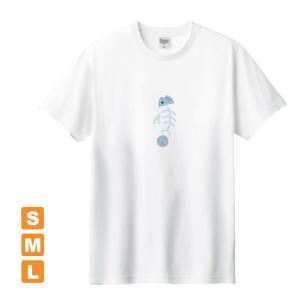 おいしい魚 白 アトリエmimaRe オリジナルイラストプリント 半袖 Tシャツ|kuriten