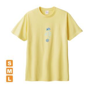 おいしい魚 ライトイエロー アトリエmimaRe  オリジナルイラストプリント 半袖 Tシャツ|kuriten