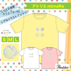 かわいらしいドット ライトイエロー アトリエmimaRe オリジナルイラストプリント 半袖 Tシャツ|kuriten