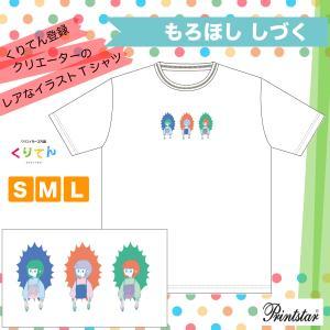 spark 白 もろほししづく オリジナルイラストTシャツ|kuriten