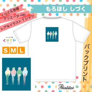 joshi 白 もろほししづく オリジナルイラストTシャツ|kuriten