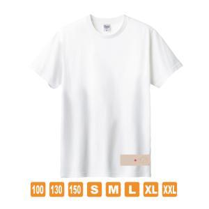 ウメの花とポヨシシ ホワイト おかしなせかい オリジナルイラスト Tシャツ 半袖 kuriten