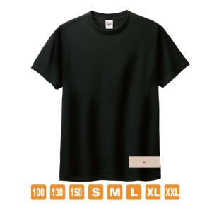 ウメの花とポヨシシ ブラック おかしなせかい オリジナルイラスト Tシャツ 半袖 kuriten
