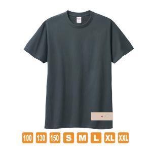 ウメの花とポヨシシ デニムカラー おかしなせかい オリジナルイラスト Tシャツ 半袖 kuriten