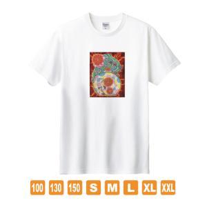 タイヨウノウタ 白 おかしなせかい イラストプリント 半袖 Tシャツ kuriten