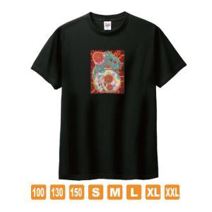 タイヨウノウタ 黒 おかしなせかい イラストプリント 半袖 Tシャツ kuriten