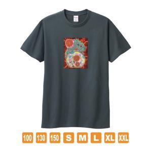 タイヨウノウタ デニムカラー おかしなせかい イラストプリント 半袖 Tシャツ kuriten