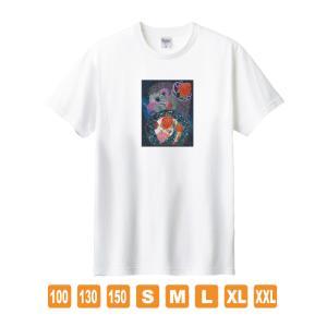 ホシゾラノウタ 白 おかしなせかい イラストプリント 半袖 Tシャツ kuriten