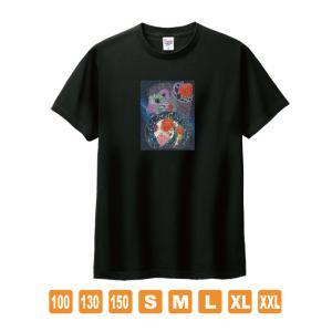 ホシゾラノウタ 黒 おかしなせかい イラストプリント 半袖 Tシャツ kuriten