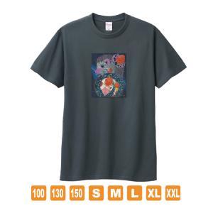ホシゾラノウタ デニムカラー おかしなせかい イラストプリント 半袖 Tシャツ kuriten
