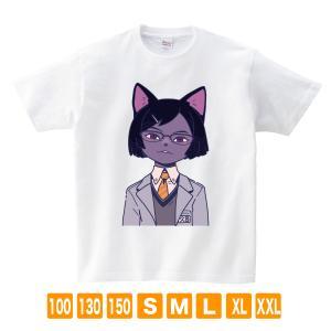クロ ホワイト サナダシン オリジナルイラスト Tシャツ 半袖|kuriten