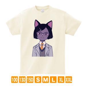 クロ アイボリー サナダシン オリジナルイラスト Tシャツ 半袖|kuriten