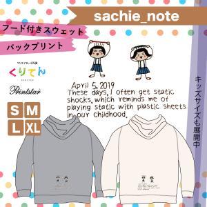 フード付きスウェット パーカー  sachie_note オリジナルイラストプリント プルオーバー 「April 5,2019」|kuriten