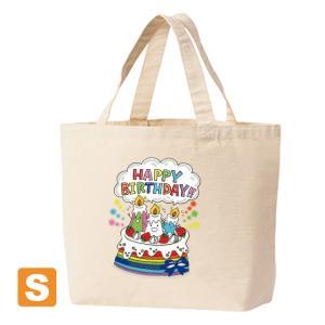 「お誕生日のロウソクさん」キャンバストートバック Sサイズ ナチュラル ユコ イラストプリント|kuriten